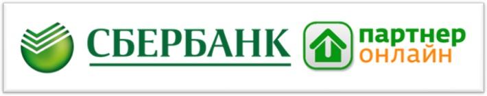 Ипотечный кредит в Сбербанке