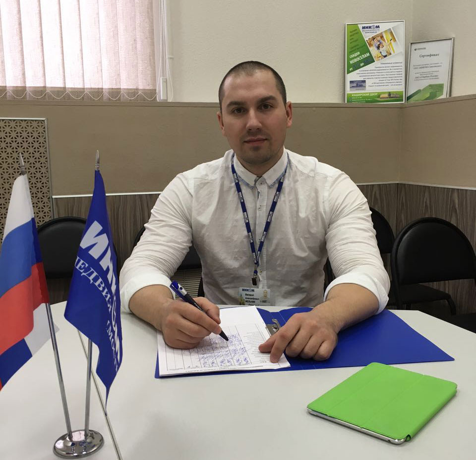 Валерий Мельник - эксперт по недвижимости в Москве