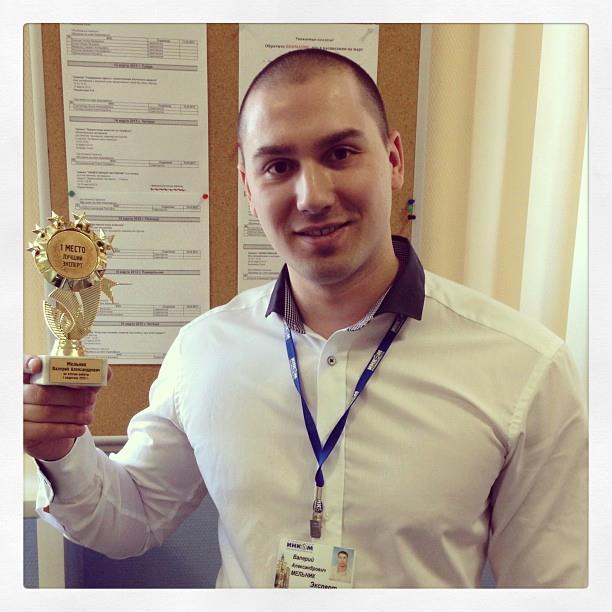Валерий Мельник - опыт работы в сфере недвижимости Москвы с 2008 года