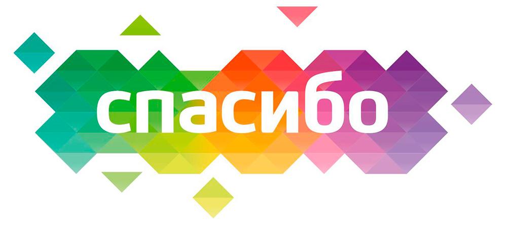 Услуги риэлтора в Москве! Любые операции на рынке недвижимости.