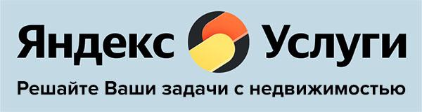 Яндекс Услуги Валерий Мельник Риэлтор