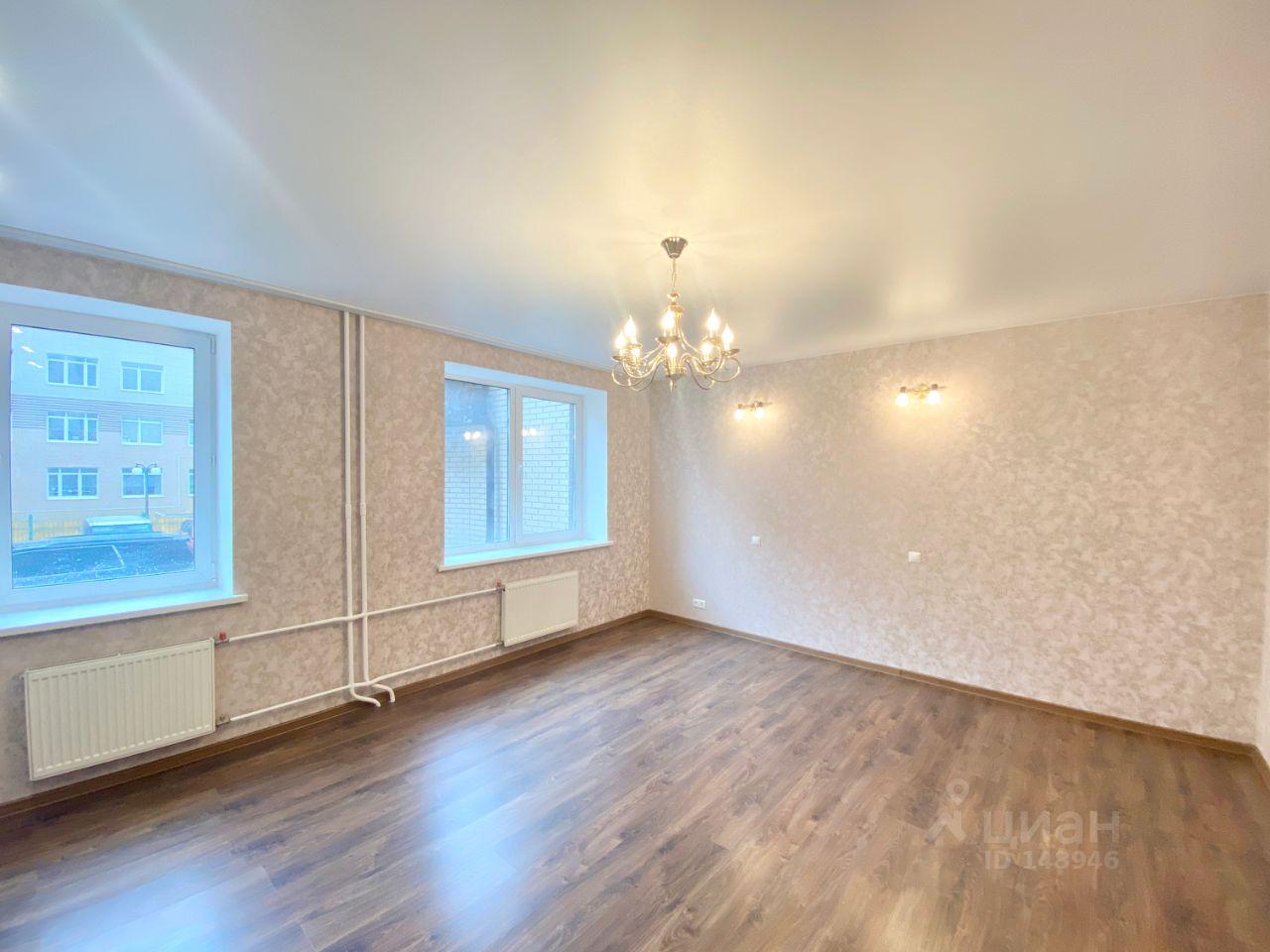 Продажа трехкомнатной квартиры 83.3м² улица Гвардейская 15 Одинцово